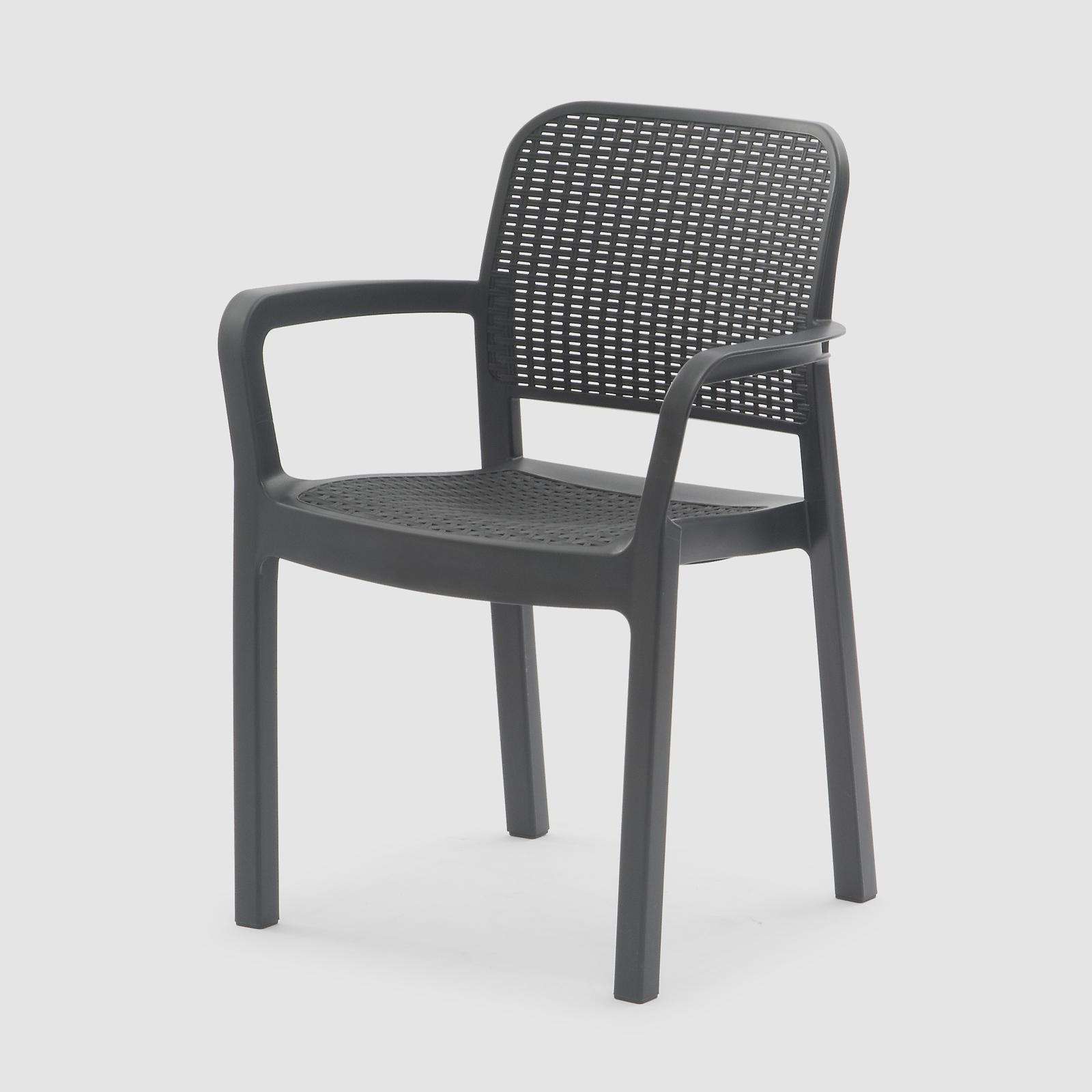 Allibert Samanna Graphite Rattan Dining Chair