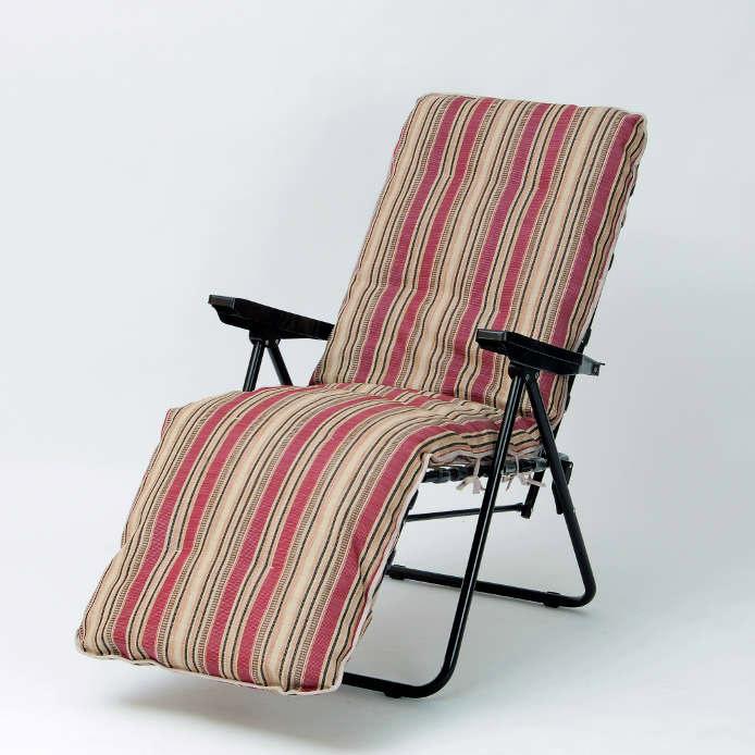 Terracotta Carmel Relaxer