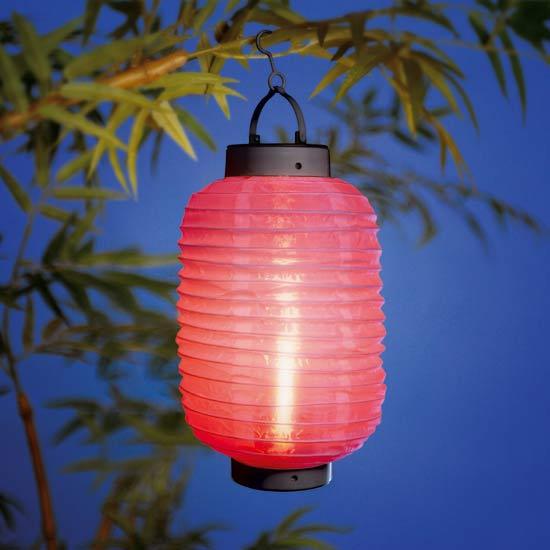 Red Solar Chinese Lantern