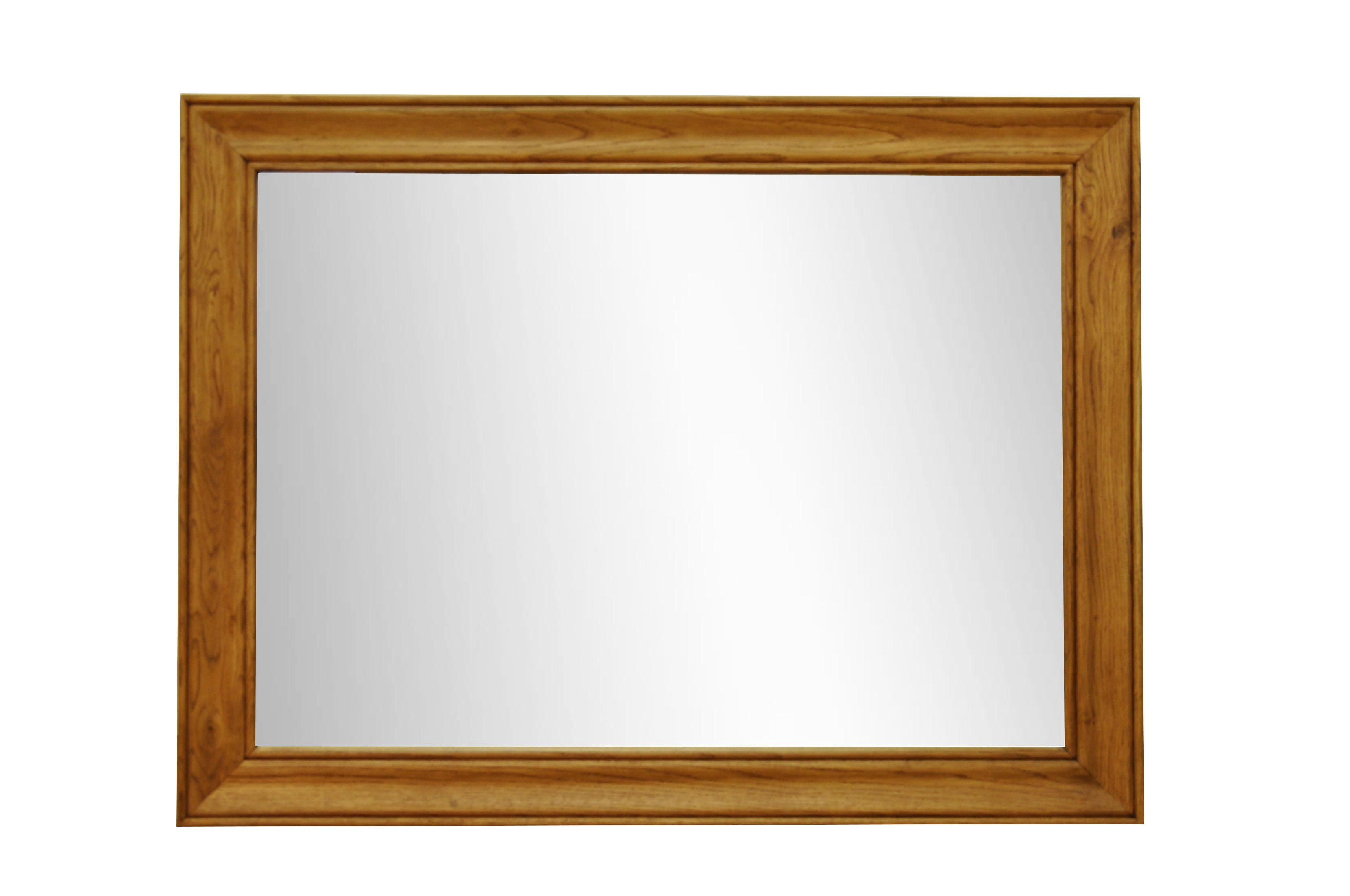Image of Harrogate Large Wall Mirror